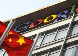 Google Telah Dicurigai Beroperasi di China