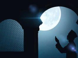 Trisila Ramadan