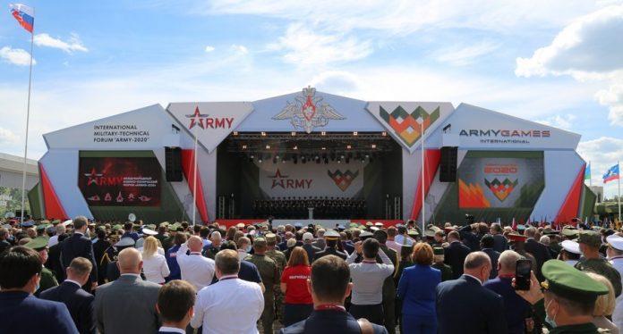 ARMY-2020